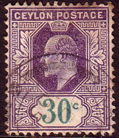 Ceylon 1904 King Edward VII Head SG 285 Fine Used SG 285 Scott 188 Other Sri Lanka Stamps Here