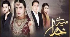 Mere Khuda Episode 19 High Quality Pakistani Drama 16th March 2015, Mere Khuda Epi 19 on Hum Tv,Mere...