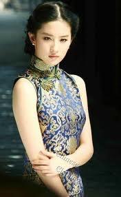 Modern and classic chinese cheongsam