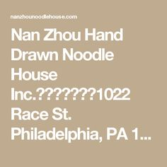Nan Zhou Hand Drawn Noodle House Inc.美味兰州手拉面1022 Race St. Philadelphia, PA 19107Tel: (215)-923-1550 - Home