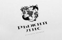 Red Fox by Province design-studio , via Behance