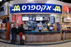 Mcdonald's in Jerusalem, IL.The trademark yellow and red signs , Mcdonalds, Home Architecture Styles, Red Sign, Jerusalem Israel, Mac, Signs, Yellow, February 19, Shop Signs