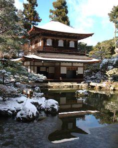 銀閣寺 Ginkakuji Temple, Kyoto