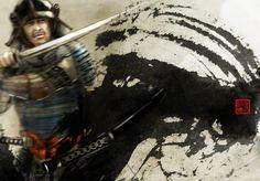 samurai artwork jungshan 1626x1131 wallpaper_www.wallpapername.com_68.jpg (420×292)