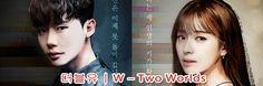 더블유 Ep 2 English Subtitle / W - Two Worlds Ep 2 English Subtitle, available for download here: http://ymbulletin15.blogspot.com