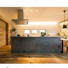 amaccoさんはInstagramを利用しています:「キッチンは多分#graftekt にします。色はベトングレーで、ペニンシュラタイプ。 真横にパントリーが欲しい✨ ・ 多分、というのはまだ見に行けてないので😅ハウスメーカーの展示場で違うお色のは見たことがあり、シンクのスッキリ感が素敵でした。…」 Kitchen Interior, Kitchen Design, Barn Wood, My House, Interior Decorating, New Homes, Dining Room, Home Decor, Instagram