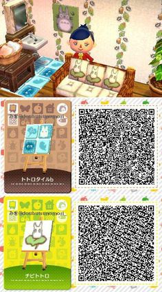 Animal Crossing: New Leaf & HHD QR Code Paths LOVE THIS!!