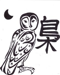 Owl - without the Japanese writing though.