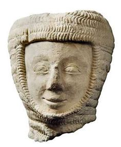 Framlingham Castle: The head of a figure from Thetford Priory, dating from the 13th century, which could be a likeness of Roger Bigod