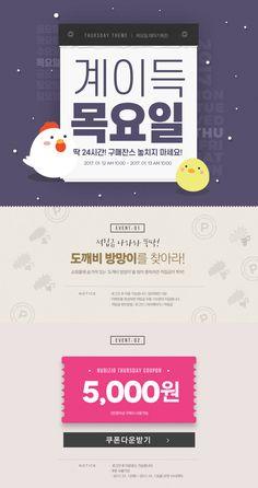 Web Design, Email Design, Page Design, Sale Banner, Web Banner, Flyer Printing, Event Banner, Promotional Design, Event Page