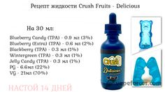 Crush Fruits - Delicious (clone - TPA).