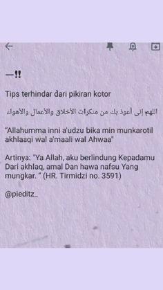 Pray Quotes, Hadith Quotes, Quran Quotes Love, Islamic Love Quotes, Muslim Quotes, Words Quotes, Beautiful Quran Quotes, Quran Quotes Inspirational, Reminder Quotes