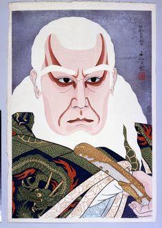 Natori Shunsen. Woodblock colour print. The actor Matsumoto Koshiro in the role of Ikyu, from the play 'Sukeroku.'