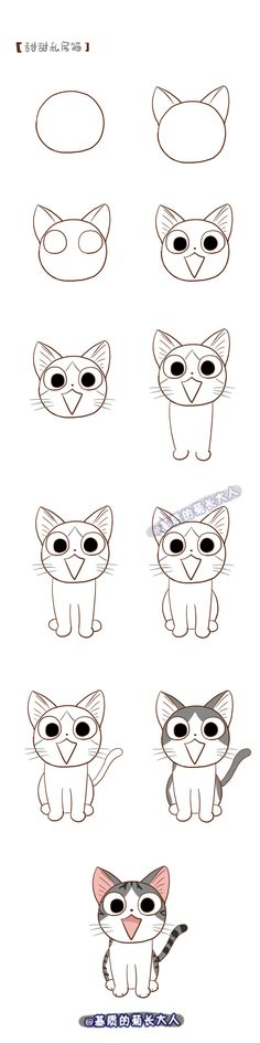 Learn to draw a cat Apprendre à dessiner un chat Learn to draw a cat Kawaii Drawings, Doodle Drawings, Animal Drawings, Easy Drawings, Doodle Art, Drawing Animals, Cat Doodle, Easy Sketches, Cat Drawing