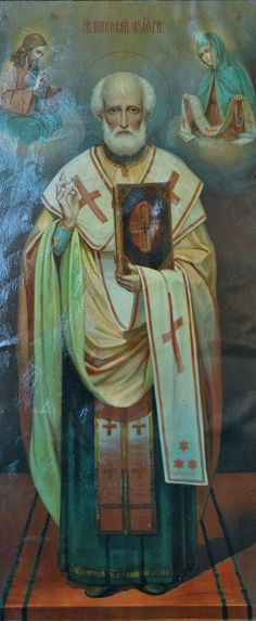 st nicholas day | ... Michigan Rusyns: Carpatho-Rusyns prepare to celebrate St. Nicholas Day