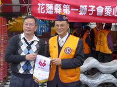 Hualien #LionsClub (Taiwan) held a blood drive
