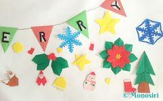 折り紙で作ったクリスマス飾り