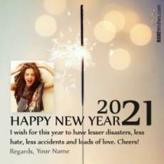 2021 New Year Quotes With Name For Friends New Years Eve Messages, New Year Greeting Messages, New Years Eve Quotes, New Year Wishes Quotes, Happy New Year Quotes, New Beginning Quotes, Quotes About New Year, New Year's Eve Wishes, Happy New Year Wishes