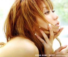 Koda Kumi - Best: Second Session