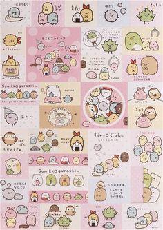 cute memo pad with snail, bag, bubble tea tapioca, prawn tempura and seaweed by San-X