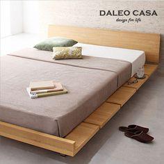 Japanese Beds Amp Bedroom Design Inspiration Natural Bed