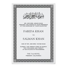 Shop Vintage Border Traditional Islamic Muslim Wedding Invitation created by ShabzDesigns. Personalize it with photos & text or purchase as is! Muslim Wedding Gown, Muslim Wedding Cards, Muslim Wedding Invitations, Wedding Invitation Size, Wedding Dresses, Zazzle Invitations, Invitation Cards, Vintage Borders, Create Your Own Invitations