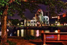 Grindles in Korea: Photography and Adventures: HIROSHIMA: HOPE FOR PEACE