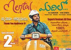 Mental Madhilo Movie Poster Designs