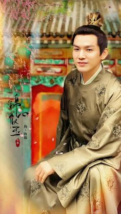 Wallace Chung, Drama Movies, Traditional Outfits, Sword, Movie Tv, Idol, Saree, Actors, Celebrities