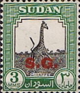 Sudan 1951 Official Fine Mint SG O69 Scott O46 Other African and British Commonwealth Stamps HERE!