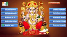 "Lord Ganesha Devotional Songs Telugu - ""Lambodara"" JUKEBOX"