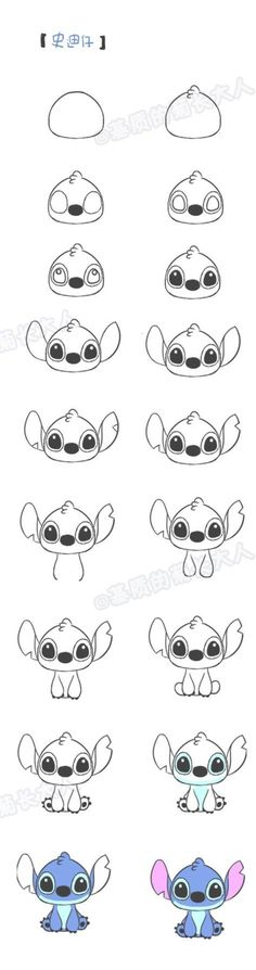 Marvelous Learn To Draw Manga Ideas. Exquisite Learn To Draw Manga Ideas. Art Disney, Disney Kunst, Disney Ideas, Art Drawings Sketches, Cute Drawings, Drawing Faces, Drawing Animals, Kawaii Drawings, How To Draw Animals