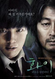 Hwayi - A Monster Boy - 화이  괴물을 삼킨 아이 (2013) Korea