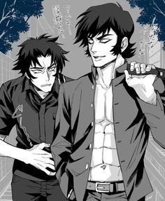 Akira Fudo - Devilman