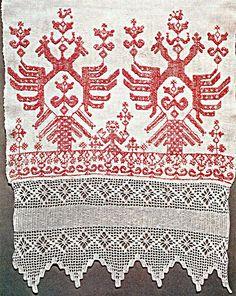 Россия.Конец полотенца.Фрагмент.  1879 год