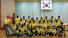 해남공업고등학교, 재능기부 봉사단 발대식 개최