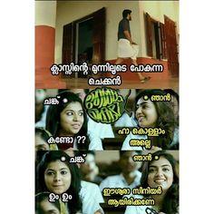 Mikkarum ella girls um ingane aayirikum Nazriya Nazim, Funny Doodles, Funny Troll, Malayalam Quotes, Myself Status, School Memes, Reality Quotes, Sweet Memories, College Life