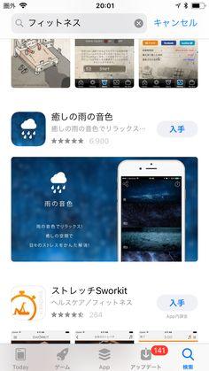 App Store, Desktop Screenshot