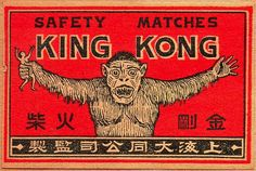 King Kong just wants a hug! by wackystuff, via Flickr