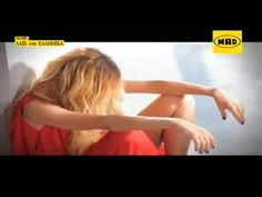 Anna Vissi - Ora Na Fevgo   Video Version [HD]