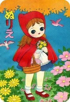 (in my personal collection) Shop 66: Little Red Riding Hood