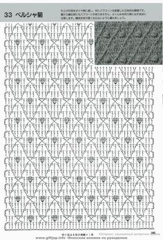 Японский журнальчик.Расширение полотна и узоры для прямого вязания. Обсуждение на LiveInternet - Российский Сервис Онлайн-Дневников