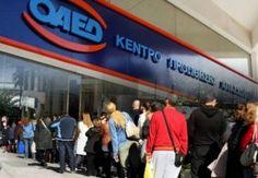 ΟΑΕΔ: Έρχονται δύο νέα προγράμματα τον Ιανουάριο για 36.000 ανέργους