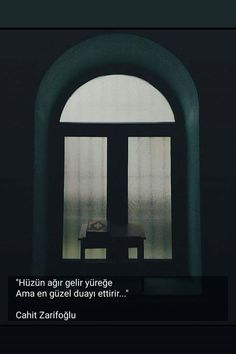 Rabbi yessir velâ tuassir rabbi temmim bi & l-hayr . (My Lord! Poetry Quotes, Book Quotes, Life Quotes, Quotes Quotes, Religion Quotes, Islam Religion, Islamic Phrases, Islamic Quotes, Nature Photography Quotes