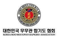 Events Hapkido, Martial Arts, Patches, Korea, Events, Combat Sport, Korean, Aikido, Martial Art