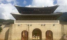 Byeongsanseowon Confucian Academy (병산서원) @ South Korea