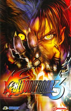 Bloody roar 2 game free download full version for pc highly bloody roar 3 fandeluxe Gallery