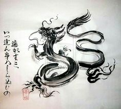 dragon calligraphy style - Famous Last Words Dragon Tattoo For Women, Chinese Dragon Tattoos, Dragon Tattoo Designs, Chinese Dragon Drawing, Japanese Dragon, Japanese Art, A Level Art Sketchbook, Arrow Tattoo, Et Tattoo
