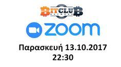 Bitclub Network Greece Training εκπαίδευση. Την Παρασκευή 13.10.2017 πραγματοποιήθηκε online εκπαίδευση για τους συνεργάτες του Bitclub Network.