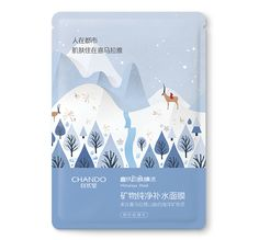 #illust #illustration #design #packagedesign #maskpackdesign #snow #winter #mountain #blue #color #chando #tree #girl #마스크팩디자인 #마스크팩 #디자인 #일러스트 #일러스트레이션